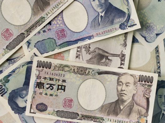 Dollar to Yen exchange rates in February 2018